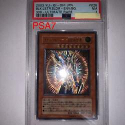 Yu-gi-oh Black Luster Soldier - Envoy Of The Beginning Ultimate Rare Psa7 Nm
