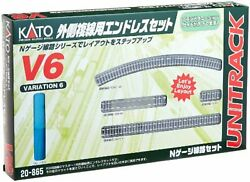 N Scalegauge V-6 Outer Double-track Line Endless Set 20-865 F/s W/tracking