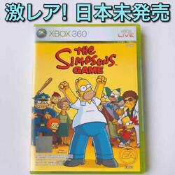 The Simpsons Game Xbox 360 Asian Version The Simpsons