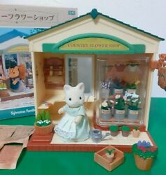 Sylvanian Families Calico Critters Country Flower Shop Vintage Rare Collection 7