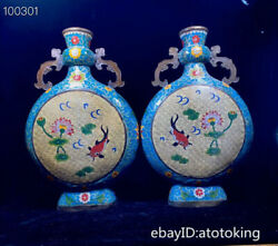 15.2 China Antique Cloisonne Filigree Blue Background A Pair Of Flat Bottles