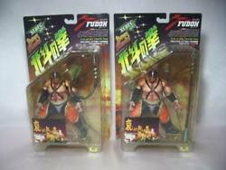 Kaiyodo 199x Fist Of The North Star Hudow In Mountains Edition And Normal