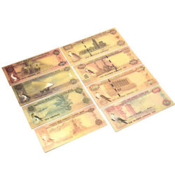 7pc Saudi Uae Currency Banknote In 24k Gold Paper Money Collection Commemorat Sx