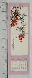 1978 Bookmark - My Gifts Are Better Than Gold - Chinese Or Japanese Characters