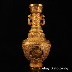 10.8 China Collection Old Pure Copper Seiko Carving Gilt Turn Heart Vase