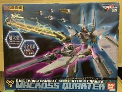 Bandai Dx Superalloy Macross Variable Attack Space Aircraft Carrier Macross