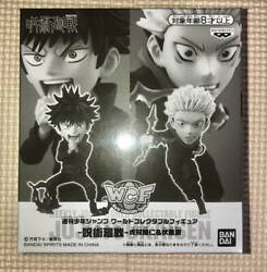 Battle Of The Spell World Collectible Figure All Jump Applicants Service Types