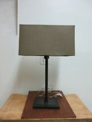 Design Home Interiors Modernist Table Lamp W/ Shade