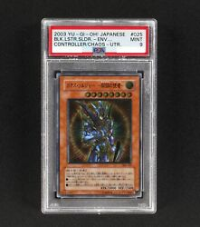 Yu-gi-oh Black Luster Soldier - Envoy Of The Beginning Japanese Ultimate Rare