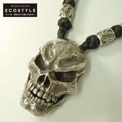 Bigtwin Big Twin Scull Leather Choker Necklace Silver Mens