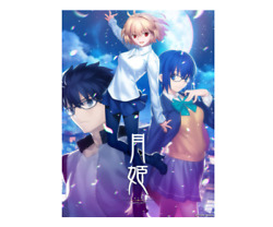 Tsukihime -a Piece Of Blue Glass Moon-switch Pre-order 8.26