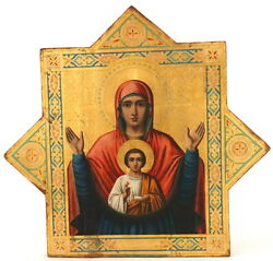 Russian Icon Two Sided Mother Of God Sign And Saint Nicholas.