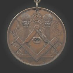 United States - 1887 - Grand Lodge Of Maryland Centennial Commemorative Medal