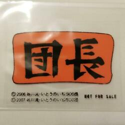 Novelty Kyoto Animation Cell Painting Clannad Haruhi