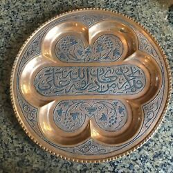 Antique Silver And Copper Persian Islamic Mamluk Damascus Tray Plate