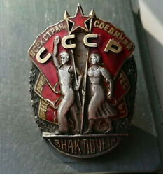Small Badge For Reverence N15 Ussr Silver Rare Condition Rrr