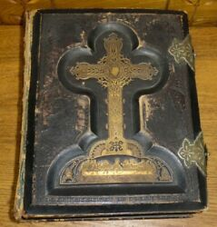 Antique 1882 Bible W/ James Reilly And Mary Canavan Family History Wilmington De