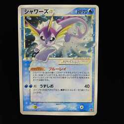 Pokemon Card Vaporeon Star 022/play Japanese Hp70 Nm-ex With Tracking