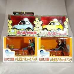 Bangarest Lupin Iii Two Piggy Bankes Running Away Types Of Vacuum Banks All