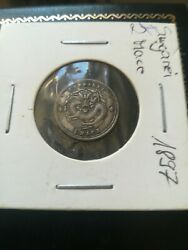 Old Chinese Silver Pattern Mace Coin Sungarei Sinkiang 1897 Tihwa Mint