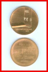 Ddr Stasi Mfs Legal University Of Potsdam Eiche Medal For Special Merits Bronce