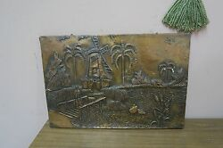 Vintage Embossed Copper Relief Windmill Scene Picture 12 X 18