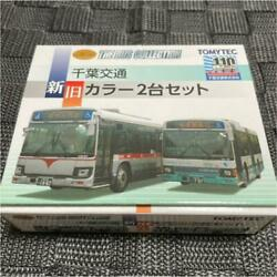 The Bus Collection Chibakotsu 110th Anniversary Special Specification Tomytec