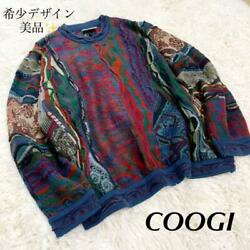 Vintage Coogi Cotton Knitted Sweater Size M Made In Australia Multicolor No.7840