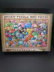 Jigsaw Puzzle Slime And Friends Gather