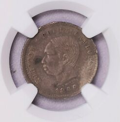 Ngc-au55 1860 Cambodia 50cents Silver Toned Origin Struck Weight 2.5g