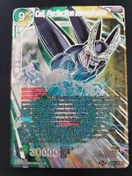 Dragon Ball Super Game / Cell Perfection Inimaginable Bt9-113 Spr Proche Neuf