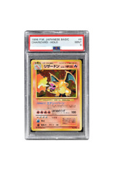 Pokemon Card Charizard 006 Japanese Hp120 Mt Lv.76 Psa9 With Tracking