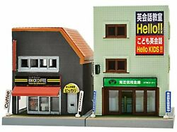 Tomytec N Scale Building Collection 106-2 Station Front Shop A2 Diorama F/s New