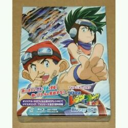 New Bakusou Brothers Let39s Amp Go Max Bluray Box