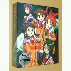 New Stellvia Bluray Box In Space