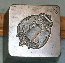 Antique 1912 Onyx Coffee Pot Enamelware Adv Watch Fob Stamping Die Mc Lilley