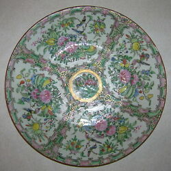 Early 19th Century Antique Chinese 11 Famille Rose Plate Floral Pattern