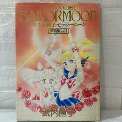 [at That Time First Edition] Sailor Moon Original Drawings Vol.2