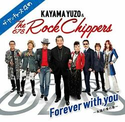 Yuzo Kayama Andamp The Rock Chippers-forever With You-japan Cd C15