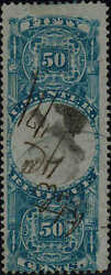 R115b 1871 50c 2nd Issue Revenue-inverted Center--sealed Tear