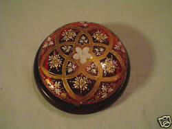 Rare 19th C. Rosewood And Moser Bohemian Cranberry Art Glass Gilt Enameled Box