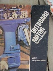1983 Abos Outboard Motor Service Manual Vol 2 Motors 30 Hp And Above Marine H