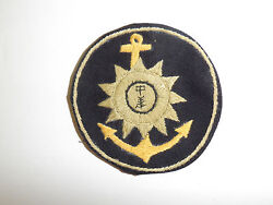 B0949 Wwii Us Navy Oss Saco Patch Office Strategic Service Cotton C19a13