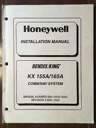 King Kx-155a Kx-165a Install And Operation Manual