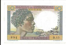 French Somaliland Djibouti 1946 10 Francs Ten  P19 Issued Note Unc France