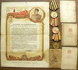 Russian Soviet Wwii Military Railroader Documents Medals Group 1943-1946