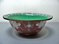 Nice 19th C. Chinese Cloisonne Enamel On Bronze Bowl Dragons And Flaming Pearls