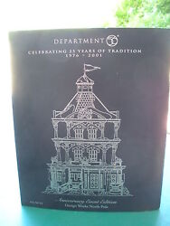 Dept. 56 Design Works North Pole 56733 Iss. And Ret. 2001- Silver Ann. Event -