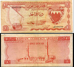 Bahrain 1 Dinar Nd 1964 P 4 Heavy Used See Scan