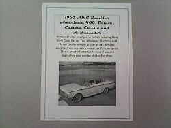 1962 Amc Full-line All Car Factory Cost/dealer Sticker Pricing For Car + Options
